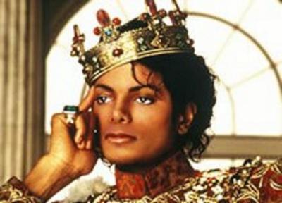 michael-jackson-crown