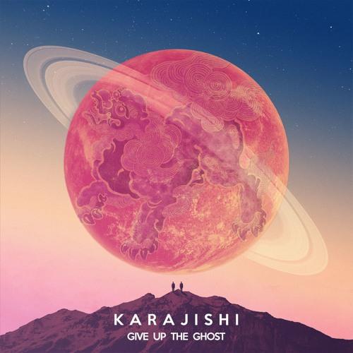 KaraJishi