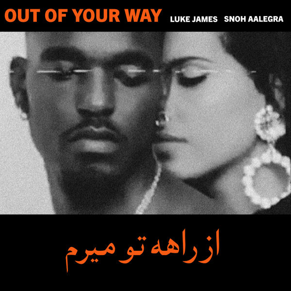 snoh aalegra out of your way remix