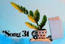 noname song 31